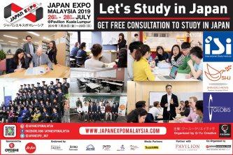 Cuture Stuff June 4 - Japan Education Zone #2