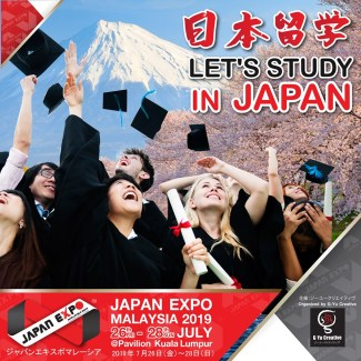 Cuture Stuff May 23 - Japan Education Zone
