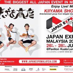 Group - Kiyama Shouten