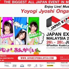 Group - Yoyogi Jyoshi Ongakuin